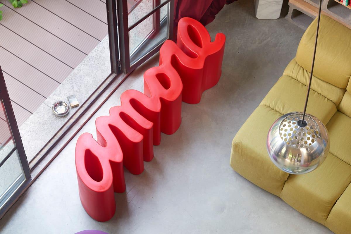 beanch amore sofa bank - Terrassenmöbel Wetterfest